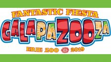 GalapaZOOza 2019 Ticket Sale